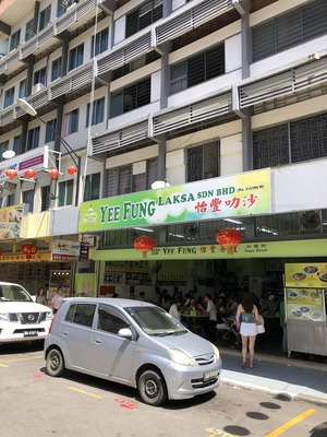 コタキナバル Yee Fung Laksaでローカルランチ