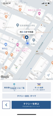 日本ではUber感覚でMOVが使える?