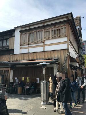 静岡・三島 うなぎ桜屋でランチ