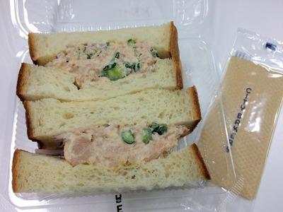 City Bakeryのサンドイッチ