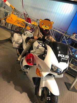 京橋 警察博物館はかなり楽しめる