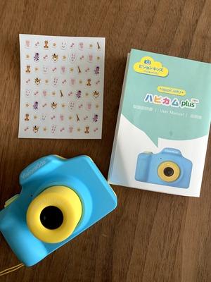 子供用カメラ ハピカム plus