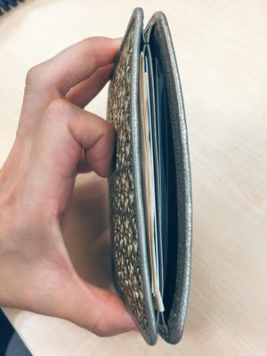 財布のミニマム化