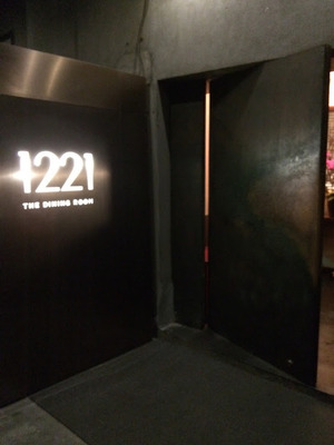 1221餐馆で上海最後の晩餐