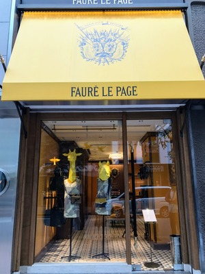 Fauré Le PageのDaily Battleバッグ