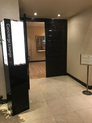 名古屋マリオットアソシアホテルに宿泊してきました -施設編
