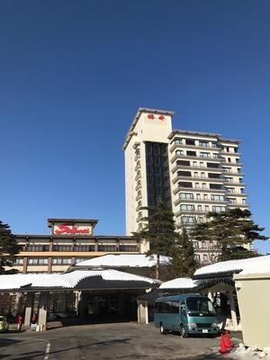 草津 ホテル櫻井に泊まりました