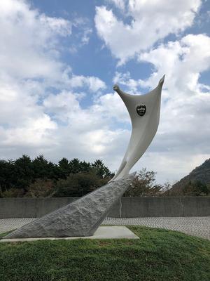 箱根 家族で楽しめる!彫刻の森美術館