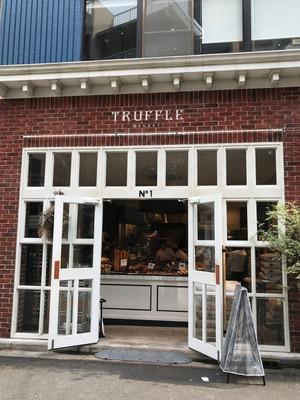 門前仲町 Truffle Bakeryの絶品パン
