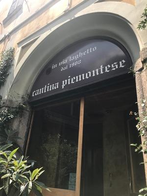 ミラノ Cantina Piemonteseでランチ