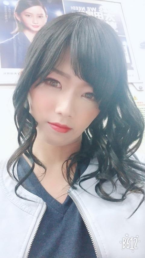 BeautyPlus_20190420120011409_save_mr1555729255241