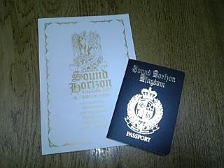 パンフとパスポート