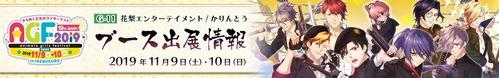 news_banner_1025
