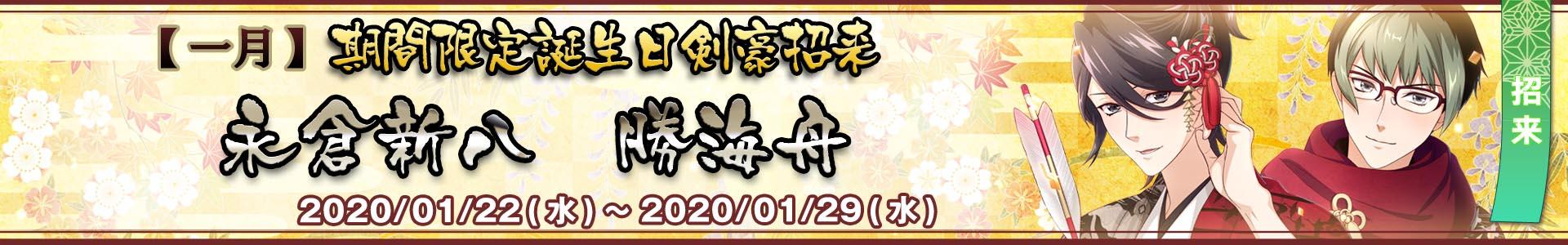 info_200122_01