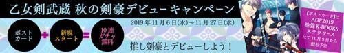 info_1106_06