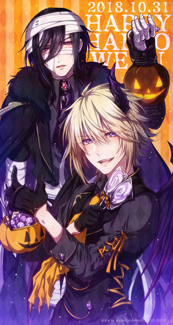 halloween2018_otome