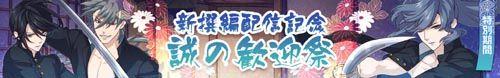 info_1009_02