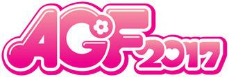 agf2017_logo_banner