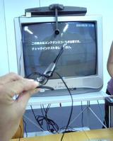 テレビ電話会議
