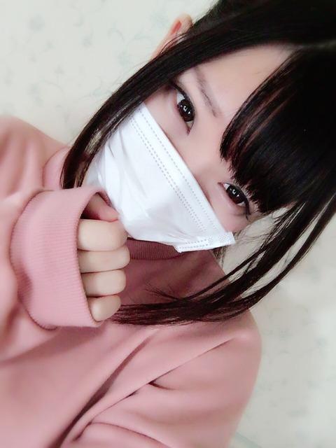 ぱいぱいーん(((っ・ω・)っ