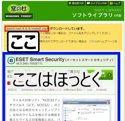 SnapCrab_NoName_2016-5-10_19-29-3_No-00