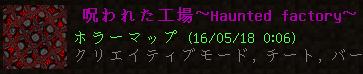 SnapCrab_NoName_2016-5-18_0-21-59_No-00