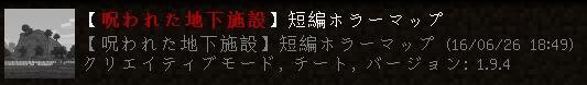 SnapCrab_NoName_2016-6-26_19-5-40_No-00