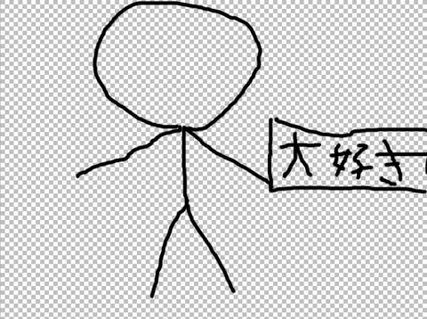SnapCrab_NoName_2016-5-12_17-34-8_No-00