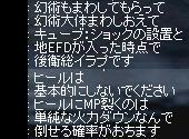 日記4−5