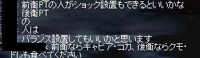 日記4−7