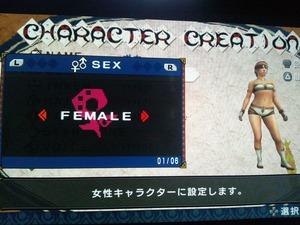 性別選択3