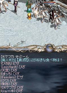 日記3−1