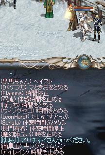 日記2−3