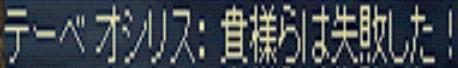 日記4−17