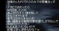 日記4−9