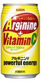 arginine_v_p350