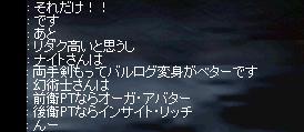 日記4−6