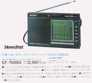 icf7600da