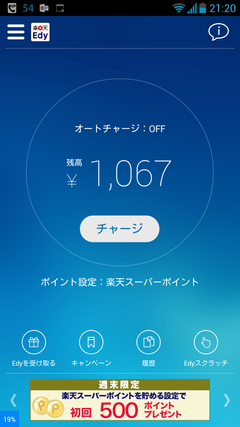 edy20141101