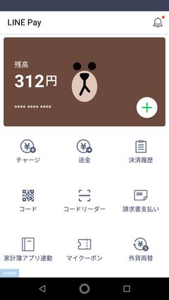 line2shu