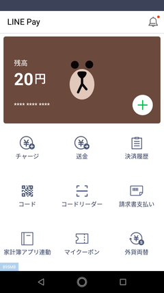 line3shu