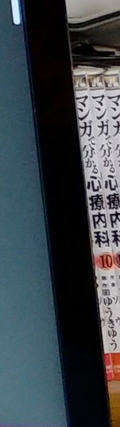 yuukiyu