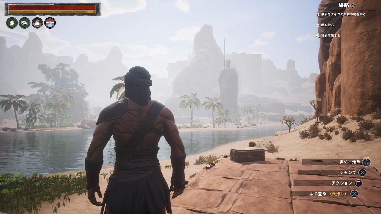 北米版 コナンアウトキャスト コナンエグザイル、Xbox One版の購入方法&全裸化の手引き。