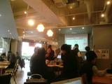 fab cafe3