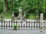 豊臣家墓所