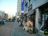 加藤珈琲店2