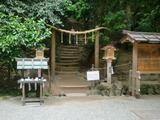 三輪山入口