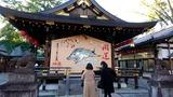 京都184