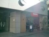 fab cafe2