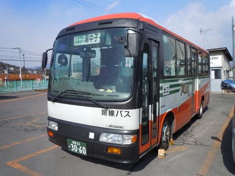 DSCN9813